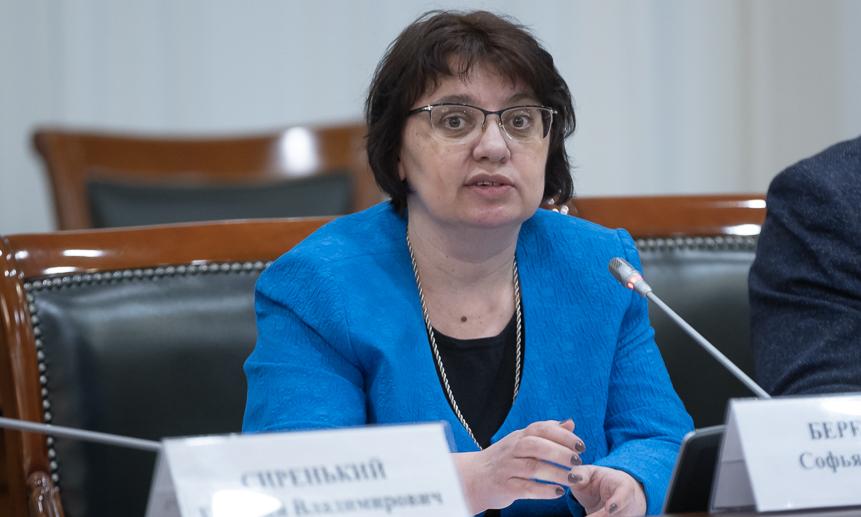 Софья Бережкова.