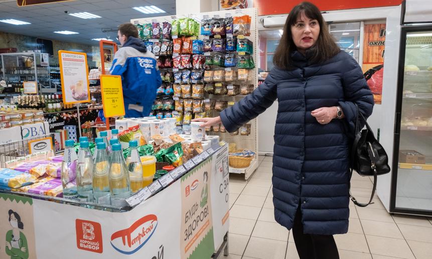Ирина Бажанова.