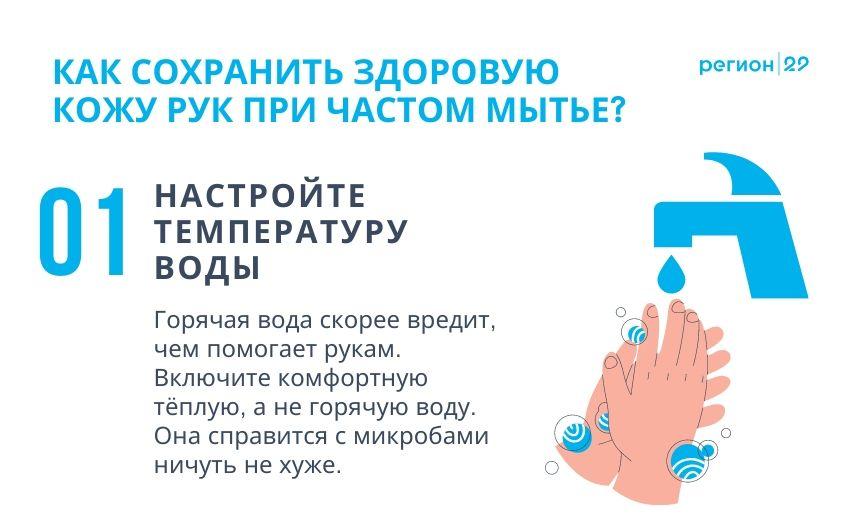 Достаточно тёплой воды, ошпаривать руки не обязательно.